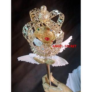 s155-sailor-moon-cosplay-princess-scepter-only-609-1000x1000.jpg